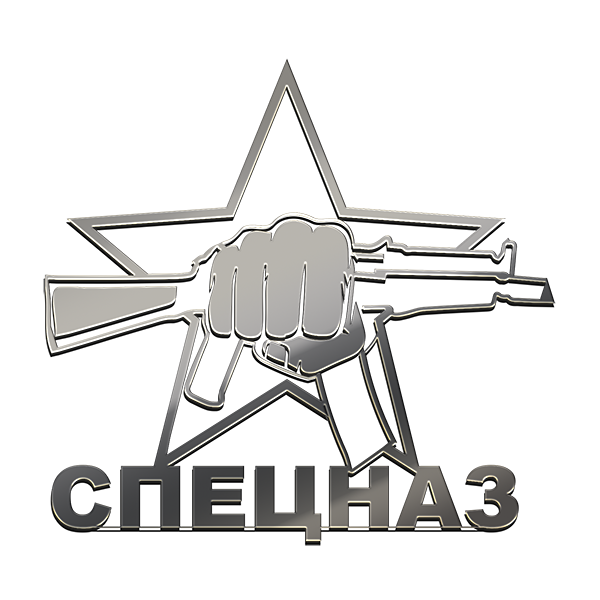 RUSSIAN ARMY Nickel Sticker